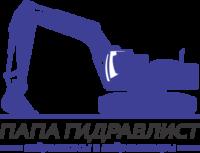 ООО Папа Гидравлист